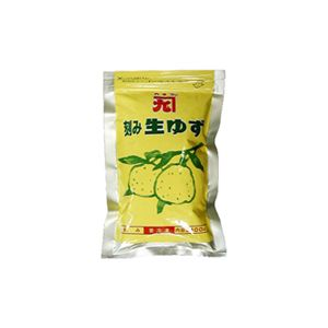 Kizami Yuzu peel (frozen) - 100g