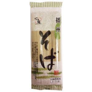 Soba noodles - 300g