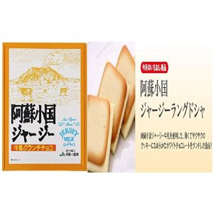 """Delicate artisanal """"langues de chat"""" biscuits filled  with white chocolate - 210g"""