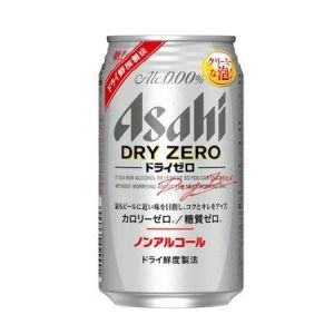 Asahi Dry Zero non-alcoholic beer - 330ml