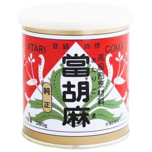 Goma paste (black) / black sesame paste - 500g