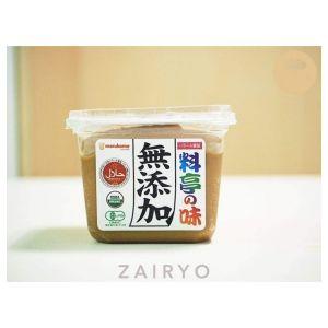 Organic white miso paste - 500g - (halal)