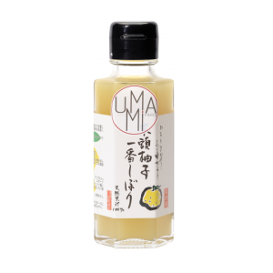Pure handpressed yuzu juice - 100ml (unpasteurised)