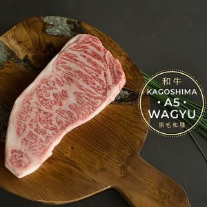 A5-grade Kagoshima black haired wagyu beef striploin 1300 aed/kg - 2kg (halal) (frozen)