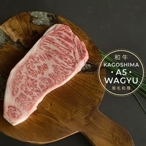 A5-grade Kagoshima black haired wagyu beef striploin - (halal) (frozen), price will be adjusted as per the final weight