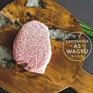 A5-grade Kagoshima black haired wagyu beef tenderloin 1350 aed/kg - 4.2 kg (halal) (frozen)