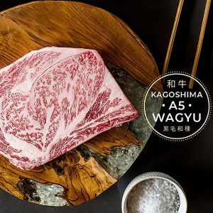 A5 grade Kagoshima black-haired wagyu beef ribloin - (halal) (frozen) - price will be adjusted as per the final weight
